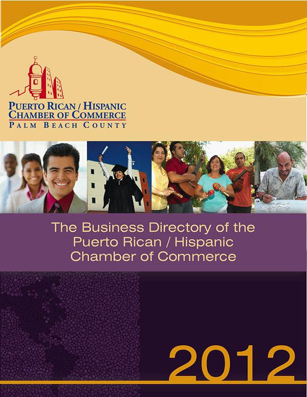2012-puerto-rican-hispanic-chamber